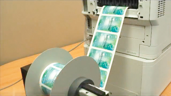 Roll Print Out 1.1